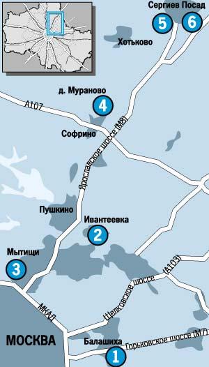Лыжные трассы северо-востока Подмосковья