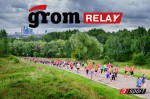 Grom Relay 2016
